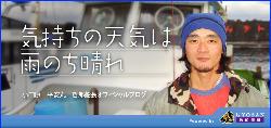 tetsu_Blog.jpg